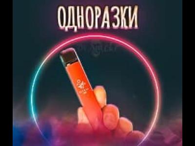 Что такое одноразовая электронная сигарета?