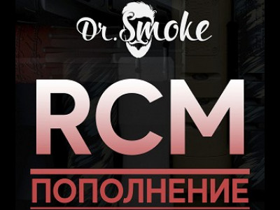Огромная куча новинок от компании RCM!