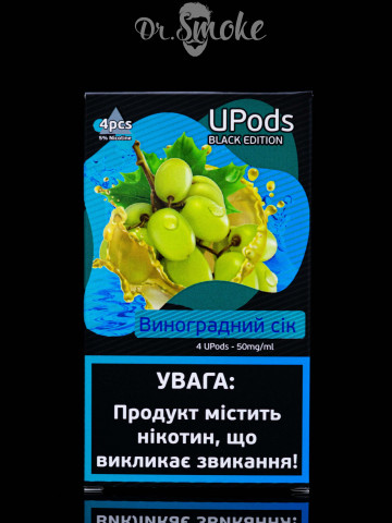 UPods Black Edition Compatible with JUUL - Виноградный сок