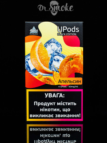 UPods Black Edition Compatible with JUUL - Апельсин