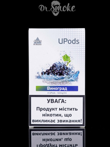 UPods Compatible with JUUL - Виноград