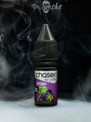 Chaser Salt Ягоды