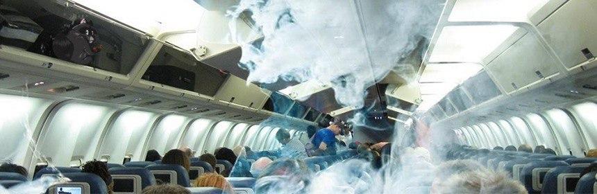 Что с парением на борту самолета?
